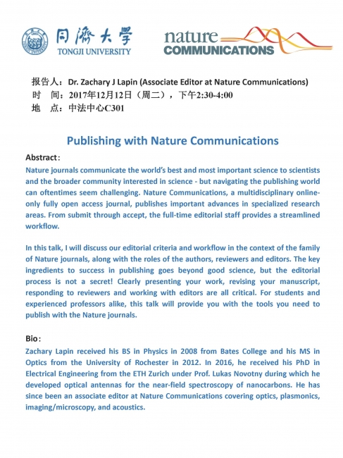 Publishing With Nature Communications